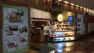 「家族亭 大森店」でかつ丼セットを喰らい尽くす!!!