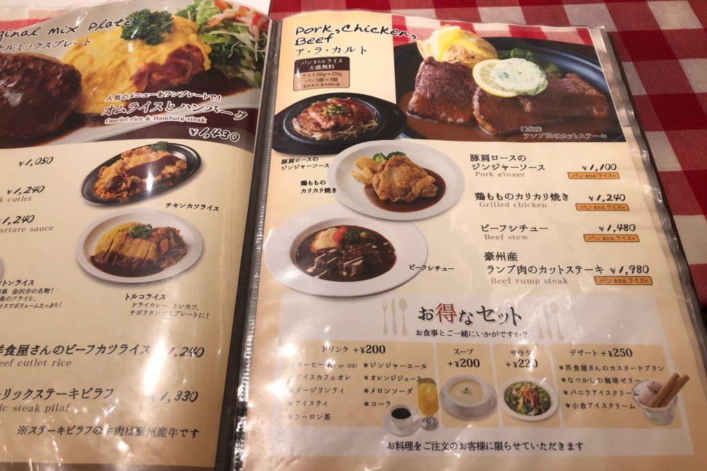 大井町の「神田グリル アトレ大井町店」で鶏もものカリカリ ...